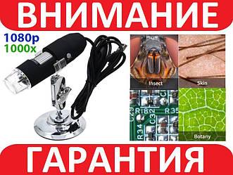 USB микроскоп электронный 1080p 1000X