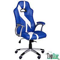 Кресло AMF Форсаж №10 синий/белый 521810