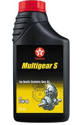 Масло Texaco MULTIGEAR S 75W-90 (1L)