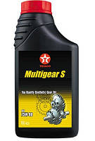 Масло Texaco MULTIGEAR S 75W-90 (1L)