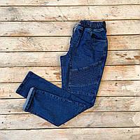 Джинсы мужские джоггеры CAR X navy / джинсовые штаны