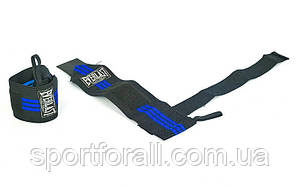 Бинты кистевые для тяги (2шт) ELAST  (PL, латекс, цвет синий) TA-4860
