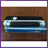 Детектор валют ультрафиолет DL01