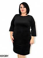 Платье вельветовое большого размера 52,54,56, фото 1