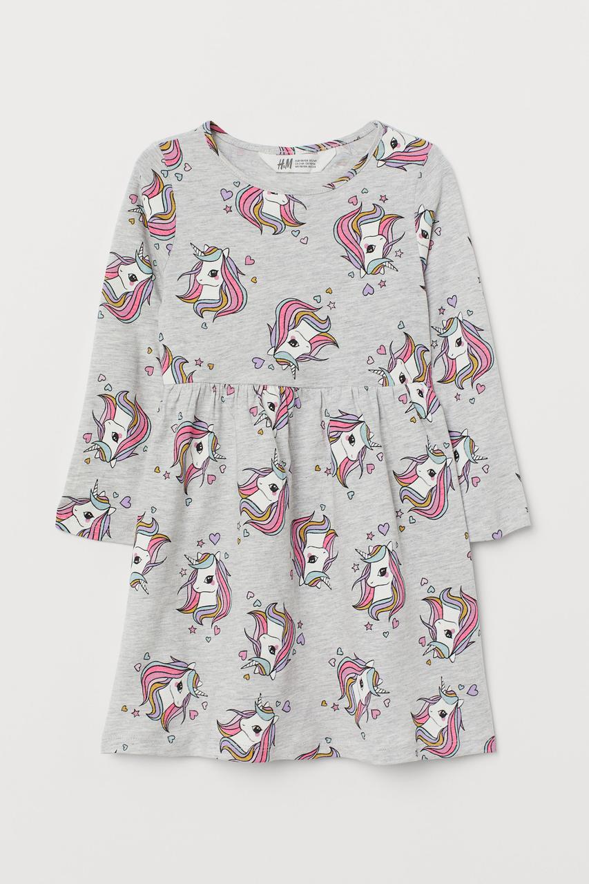 Платье серое Пони  H&M р. 92, 98/104, 134/140