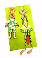 "Декоративна іграшка ""Кролики"", 2 шт,, Melinera, весняний декор, прикраса пасхальне"