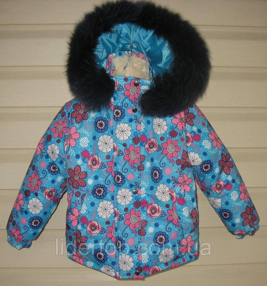 Пуховик куртка детская на овчине 122 р