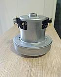 Двигатель для пылесоса LG, аналог YDC01-8-1, фото 2