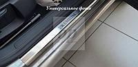 Защитные хром накладки на пороги Mazda cx-9 (мазда сх-9) 2007+