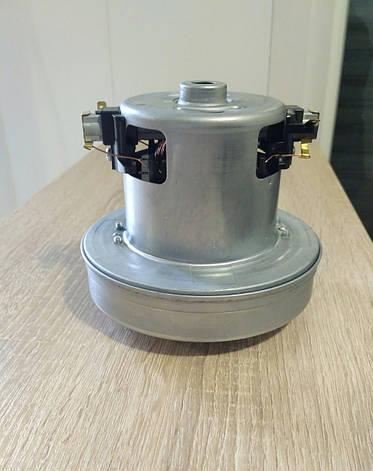 Двигуни для пилососів LG, аналог YDC01-8, фото 2