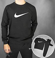 Мужской спортивный костюм Найк, костюм Nike трикотажный на любой сезон, реплика