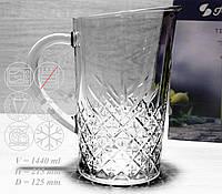 Кувшин  Pasabahce 55332 Timeless 1440 ml