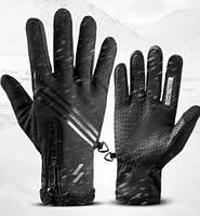 Вело перчатки ROCKBROS S091-3 +мех зимние сенсорные лыжные неопрен