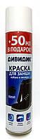 Дивидик Спрей краска-восстановитель для замши, нубука черный, 300мл