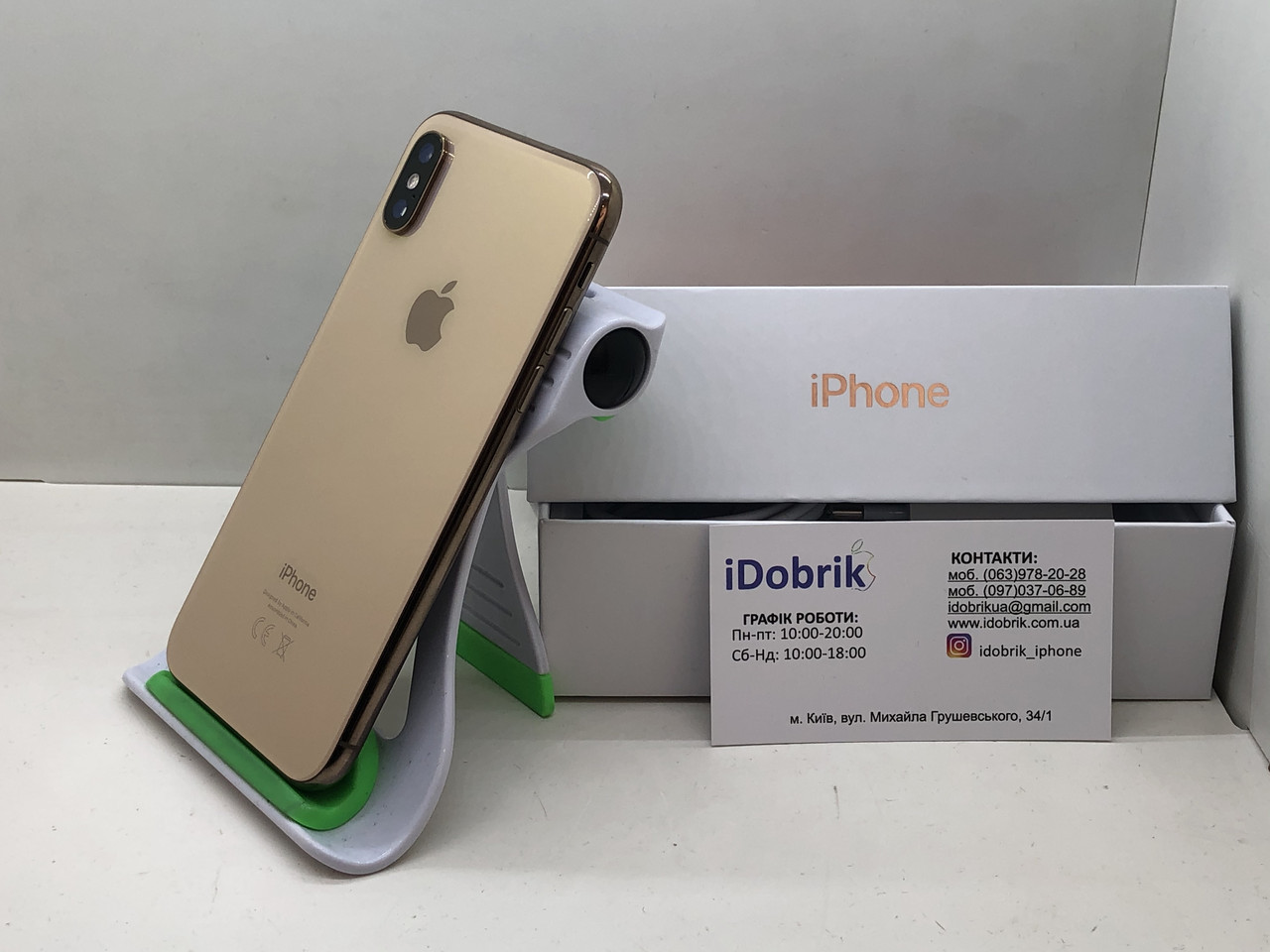 Телефон Apple iPhone XS 256gb Gold Neverlock 10/10