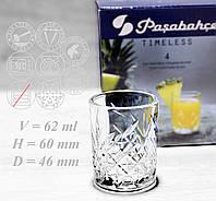"Стопка Pasabahce ""Timeless"" 62мл (52780)"