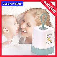 ✨💫Настольная лампа-ночник для детской комнаты✨💫