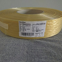 Коллагеновая оболочка Ø 50 мм VISKOFAN - KOKO-E - цвет натуральный - 10 м/п