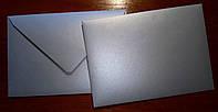 Конверт С6 серебряный 110гр