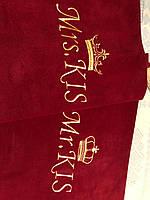 Именное полотенце с короной и надписью