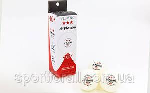 Набор мячей для настольного тенниса 3 штуки NITTAKU 3star (пластик, d-40мм, белый) Replica NB-1400