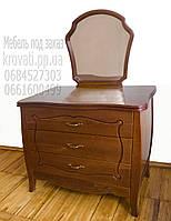 "Комод деревянный с зеркалом ""Маркиз"" km11.2"