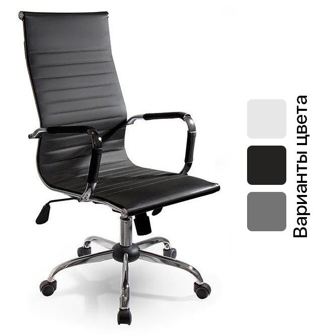 Офісне комп'ютерне крісло Exclusiv C031 Ексклюзив для дому, офісу