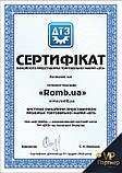 Дизельный мотоблок ДТЗ 585Д ( 8,5 л.с., ручной стартер, воздушное охлаждение, Черный), фото 4