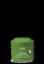 Масло для тела оливковое 200 мл, Ziaja