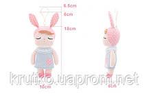 Мягкая кукла - подвеска Angela Gray, 18 см Metoys, фото 3