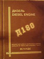 Электоронный каталог Т-170.01 / Т-10