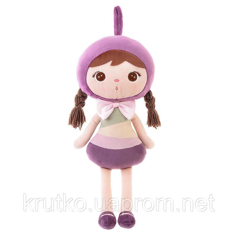 Мягкая кукла Keppel Violet, 46 см Metoys