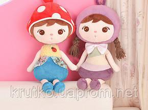 Мягкая кукла Keppel Violet, 46 см Metoys, фото 2