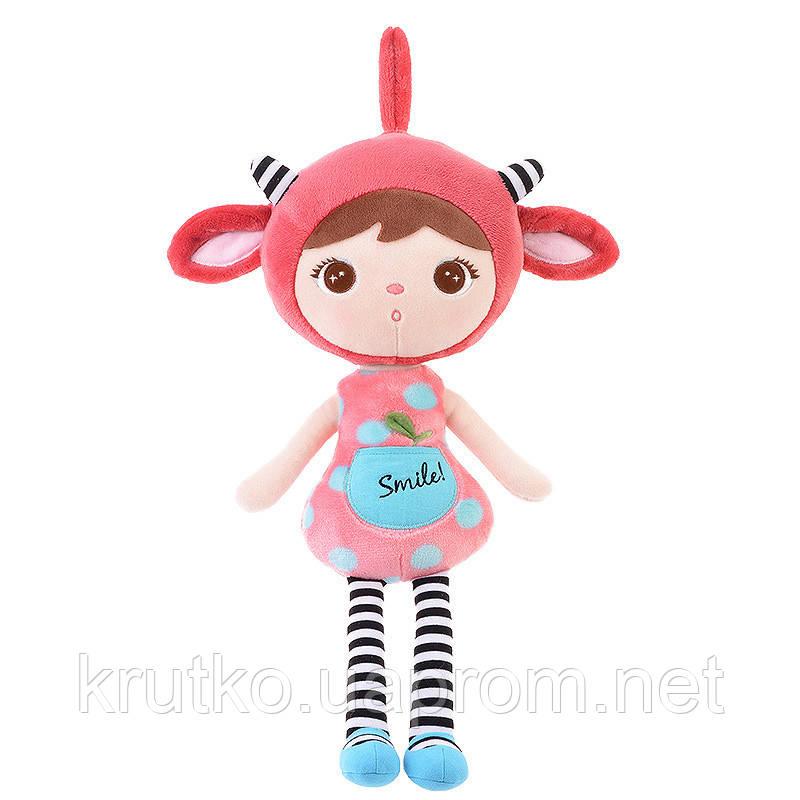 Мягкая кукла Keppel Smile Pink, 46 см Metoys