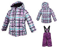 Комплект зимний для девочки Salve by Gusti SWG 4852. Размеры 92, 98 и 122, фото 1