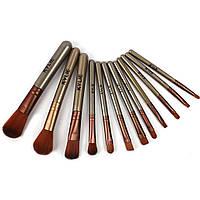 Набор кистей для макияжа Kylie Professional - Золото (12 штук)