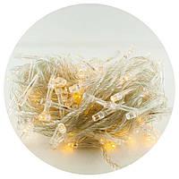 Гирлянда Xmas 400 WW-1 Белая Теплая
