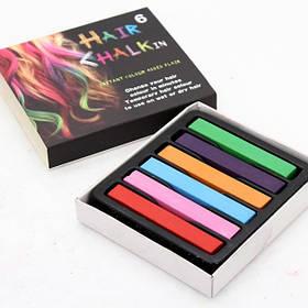 Набор мелков для волос 6 цветов Hair Chalk Пастель для временного окрашивания волос