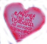 Трафарет для пряников Мамы как пуговки №1, фото 2