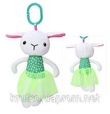 Мягкая подвеска Кролик BBSKY, фото 3