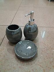 Набор аксессуаров для ванной комнаты (цвет - хаки перламутр), 3 предмета