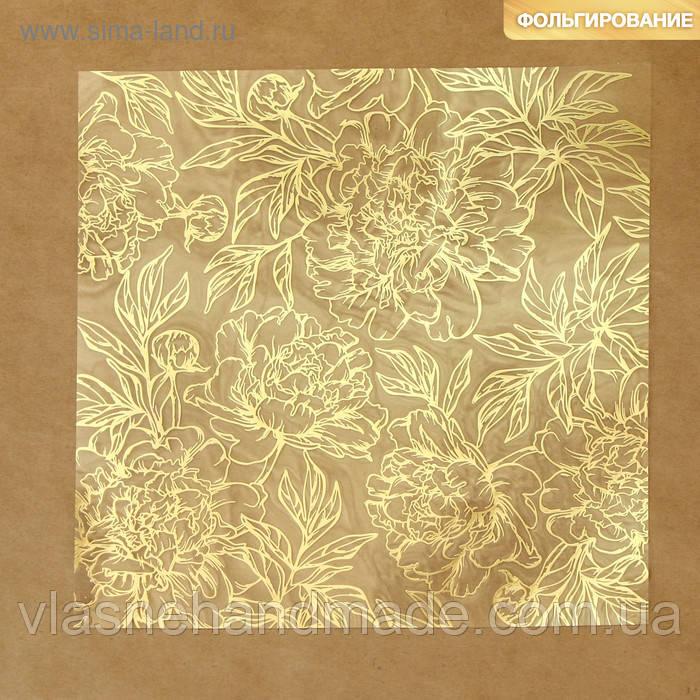 Ацетат з фольгуванням - Золотые пионы - Артузор - 20х20