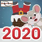 Вітаємо з новим 2020 роком та Різдвом
