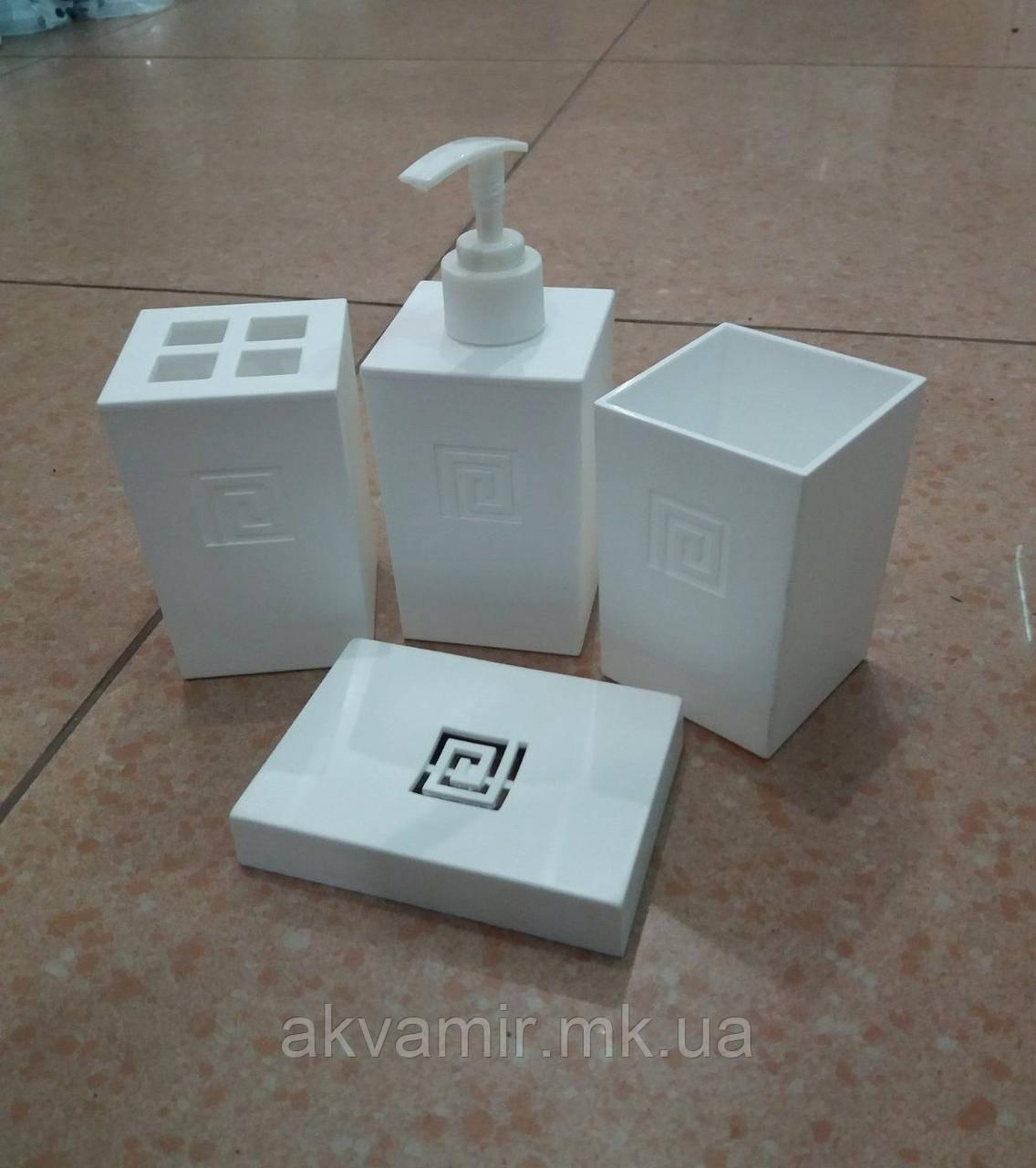Набор аксессуаров для ванной Meander BISK (Польша): дозатор, подставка для зубных щеток, стакан, мыльница