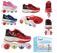 Детские ролики-кроссовки для активного отдыха