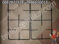 Решетка стола газовой плиты Гефест 1200  (пара) 490 х 550 мм