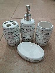 Набор аксессуаров для ванной Words BISK (Польша): дозатор, подставка для зубных щеток, стакан, мыльница