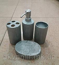 Набор аксессуаров для ванной Nice BISK (Польша): дозатор, подставка для зубных щеток, стакан, мыльница