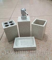 Набор аксессуаров для ванной Sand BISK (Польша): дозатор, подставка для зубных щеток, стакан, мыльница