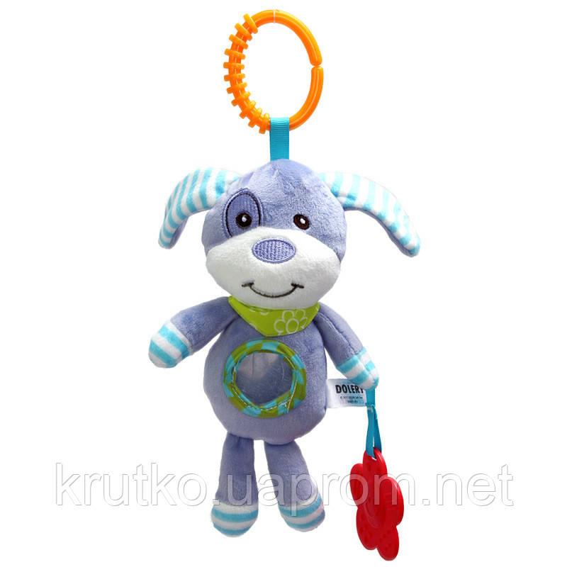 Мягкая игрушка - подвеска Щенок Dolery
